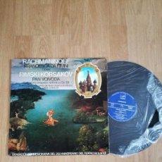 Discos de vinilo: FRANCESCA DA RIMINI, ÓPERA DE RACHMANINOFF Y LA SUITE PAN VOIVODA, DE RIMSKI KORSAKOV.. Lote 153948378