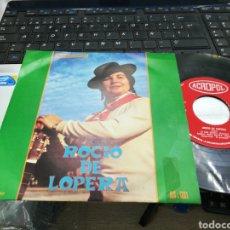 Discos de vinilo: ROCIO DE LOPERA SINGLE LO QUE QUERÍA ACROPOL 1977. Lote 159252508