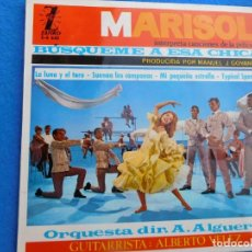Discos de vinilo: VINILO GRABADO POR MARISOL, DÉCADA DE LOS AÑOS 60, 4 CANCIONES. Lote 159263182
