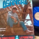 Discos de vinilo: SINGLE (VINILO) DE LEANDRO AÑOS 70. Lote 159373582