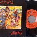 Discos de vinilo: SINGLE (VINILO) DE SONGHAI AÑOS 80. Lote 159373862