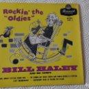Discos de vinilo: EP DEL CANTANTE NORTEAMERICANO DE ROCK AND ROLL, BILL HALEY. Lote 159376338