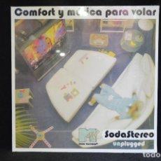 Discos de vinilo: SODA STEREO - COMFORT Y MÚSICA PARA VOLAR - LP PRECINTADO. Lote 159387758