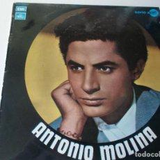 Discos de vinilo: ANTONIO MOLINA YO QUIERO SER MATADOR EMI SERIE AZUL. Lote 159389694
