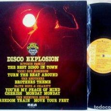 Discos de vinilo: VARIOS - DISCO EXPLOSION - LP ESPAÑOL 1977 - RCA VICTOR. Lote 159408498