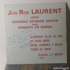 Discos de vinilo: JEAN RENE LAURENT GERARDO ESTEBAN (ALIAS) ERNESTO DE BARGA EP VINILO FRANCIA FRANCE. Lote 159433830