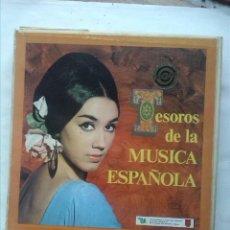 Discos de vinilo: TESOROS DE LA MÚSICA ESPAÑOLA CAJA DURA CON 12 LPS. Lote 159485522