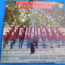 Discos de vinilo: VINILO GRABADO POR LA CORAL DEL COLEGIO DE SAN FERNANDO DE MADRID, EN LA DÉCADA DE LOS AÑOS 60.. Lote 159538242