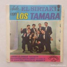 Discos de vinilo: EP / LOS TAMARA / BAILE EL SIRTAKI CON LOS TAMARA / ZORBA EL GRIEGO +3 / 1965. Lote 159538530