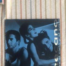 Discos de vinilo: LOTE DE 20 VINILOS LPS VARIADOS EROS RAMAZZOTTI - MECANO - CECILIA - BEE GEES - PERALES. Lote 159570366