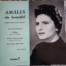 Discos de vinilo: AMALIA RODRIGUES EP SELLO COLUMBIA EDITADO EN PORTUGAL.. Lote 159575338