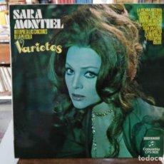Discos de vinilo: SARA MONTIEL - VARIETES - LP. DEL SELLO COLUMBIA 1971. Lote 159605386
