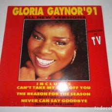Discos de vinilo: GLORIA GAYNOR 91 ALL NEW VERSIONS LP 1991 ED ESPAÑOLA. Lote 159612650