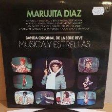 Discos de vinilo: MARUJITA DIAZ / BANDA SONORA DE LA SERIE MÚSICA Y ESTRELLAS / LP - CBS-1976 / CALIDAD LUJO.****/****. Lote 159667054