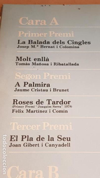 Discos de vinilo: COBLA LA PRINCIPAL DE LA BISBAL / SARDANES / LP - DISCOPHON-1981 / CALIDAD LUJO. ****/**** - Foto 3 - 159667986