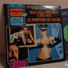 Discos de vinilo: BANDAS SONORAS DE LAS PELICULAS - MAS ALLA DEL BIEN Y DEL MAL EL PORTERO DE NOCHE - 1981- CBS MADRID. Lote 159680330
