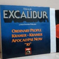 Discos de vinilo: EXCALIBUR -Y OTRAS GRANDES PELICULAS - EMI ODEON -1981- SPAIN . Lote 159683546