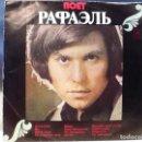 Discos de vinilo: LP CANTA RAFAEL EDICION USSR / CCCP RAREZA !. Lote 159692134