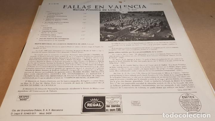 Discos de vinilo: BANDA PRIMITIVA DE LIRIA / FALLAS EN VALENCIA / LP - EMI-REGAL-1971 / VINILO DE LUJO. ***/**** - Foto 2 - 159774142