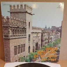 Discos de vinilo: BANDA MUNICIPAL DE VALENCIA / DIR: JOSÉ FERRIZ / LP - COLUMBIA-1975 / CALIDAD LUJO. ****/****. Lote 159777150