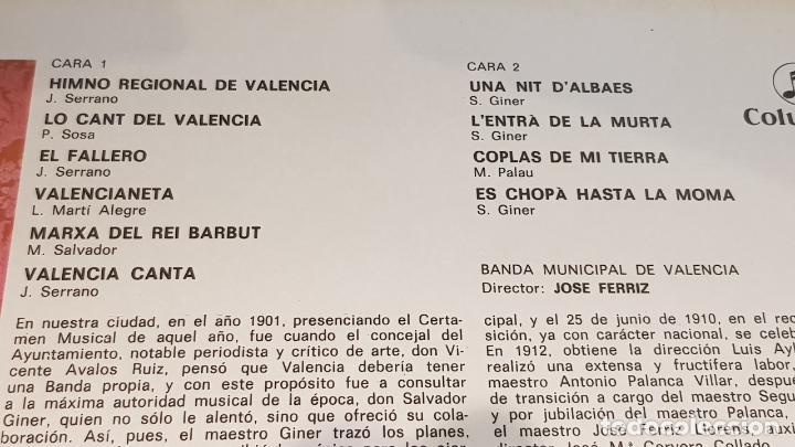 Discos de vinilo: BANDA MUNICIPAL DE VALENCIA / DIR: JOSÉ FERRIZ / LP - COLUMBIA-1975 / CALIDAD LUJO. ****/**** - Foto 3 - 159777150