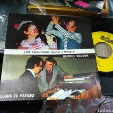 Discos de vinilo: LOS CHAHOKAM SINGLE PROMOCIONAL ALLER SOTO 1975. Lote 159780884