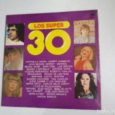 Discos de vinilo: VARIOS - LOS SUPER 30 (VINILO). Lote 159797874