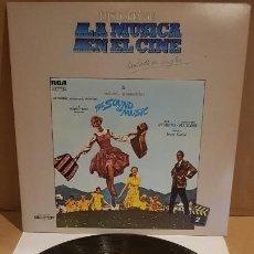Discos de vinilo: B.S.O. / SONRISAS Y LÁGRIMAS ( THE SOUND OF MUSIC ) LA MÚSICA EN EL CINE Nº 2 / MBC. ***/***. Lote 159841442