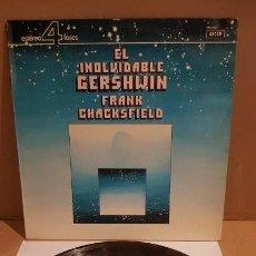 Discos de vinilo: FRANK CHACKSFIELD / EL INOLVIDABLE GERSHWIN / LP - DECCA-1975 / CALIDAD LUJO. ****/****. Lote 159842402