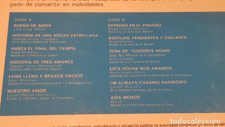 Discos de vinilo: RONNIE ALDRICH Y SUS DOS PIANOS / LP - DECCA-1970 / CALIDAD LUJO. ****/**** - Foto 3 - 159848866