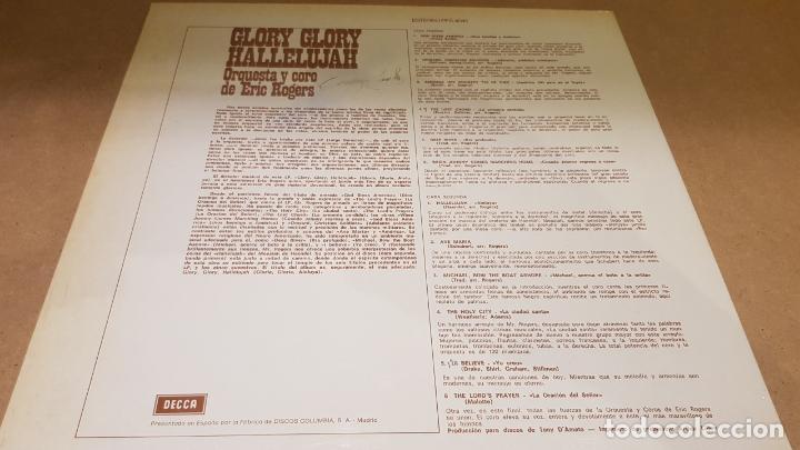 Discos de vinilo: ORQUESTA Y COROS DE ERIC ROGERS / GLORY GLORY HALLELUJAH / LP - DECCA-1966 / LUJO. ****/**** - Foto 2 - 159849794