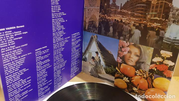 Discos de vinilo: VIXCA VALENCIA / SOLAMENTE DISCO 1 / LP-GATEFOLD - YUPY-1973 / CALIDAD LUJO. ****/**** - Foto 2 - 159850826