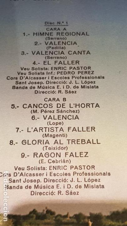 Discos de vinilo: VIXCA VALENCIA / SOLAMENTE DISCO 1 / LP-GATEFOLD - YUPY-1973 / CALIDAD LUJO. ****/**** - Foto 3 - 159850826