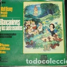 Discos de vinilo: WALT DISNEY PRESENTA EL CUENTO DE BLANCANIEVES Y LOS SIETE ENANITOS - EP DISNEYLAND SPAIN 1967. Lote 159865110