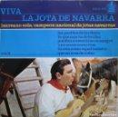 Discos de vinilo: LAUREANO SOLÁ: VIVA LA JOTA NAVARRA: LOS PUEBLOS DE LA RIBERA / LA QUE MAS HA DE BRILLAR + 4. Lote 159885554
