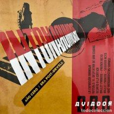Discos de vinilo: EP 10'' AVIADOR DRO – INTONARUMORE RSD 2019. Lote 160495449