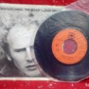 Discos de vinilo: SIMON & GARFUNKEL - THE BOXER/BABY DRIVER - VINILO Y PORTADA (FALTA CONTRAPORTADA). Lote 159915414