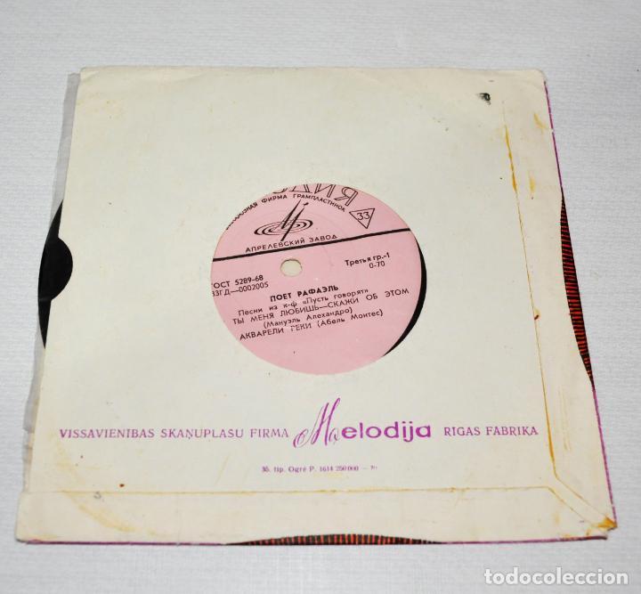 Discos de vinilo: Canta... Raphael,VG .URSS .Melodia .Rigas fabrica - Foto 2 - 159936442