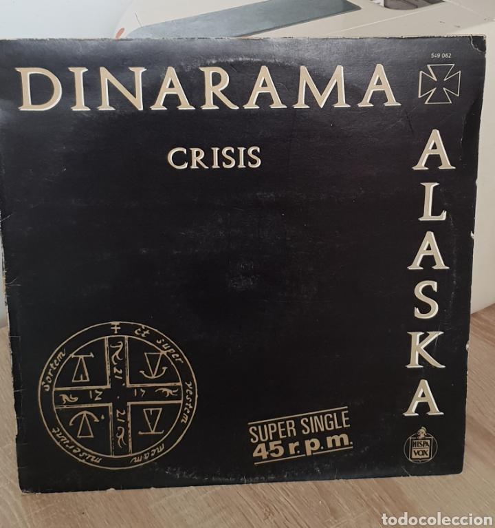 ALASKA Y DINARAMA (Música - Discos de Vinilo - Maxi Singles - Grupos Españoles de los 70 y 80)