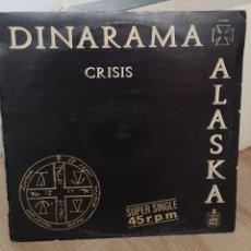 Discos de vinilo: ALASKA Y DINARAMA. Lote 159982074