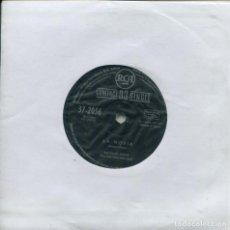 Discos de vinilo: ANTONIO PRIETO / LA NOVIA / EL MILAGRO (SINGLE 1961) 33 RPM. Lote 160009906