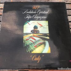 Discos de vinilo: ANDALUCIA ESPIRITUAL DE FELEPE CAMPUZANO. VOL. 1, CÁDIZ. LP. GRAMUSIC AÑO 1977. VER FOTOS. Lote 160013338