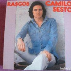 Discos de vinilo: LP - CAMILO SESTO - RASGOS (SPAIN, ARIOLA 1977, PORTADA DOBLE). Lote 160016886