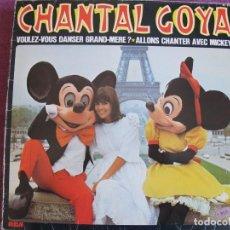 Discos de vinilo: LP - CHANTAL GOYA - VOULEZ-VOUS DANSER GRAND-MER (FRANCE, RCA 1977, PORTADA DOBLE). Lote 160019406