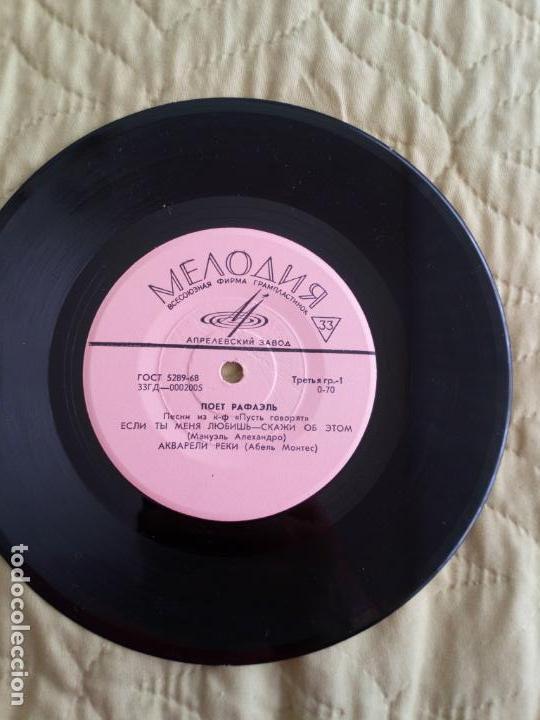 Discos de vinilo: Canta... Raphael,VG .URSS .Melodia .Rigas fabrica - Foto 3 - 159936442