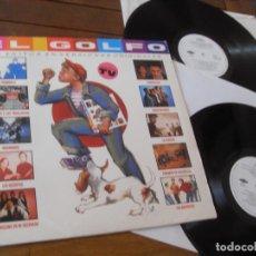 Disques de vinyle: EL GOLFO DOBLE LP 24 ÉXITOS VERSIONES ORIGINALES. COMPILADO ROCK ESPANOL. Lote 160114046