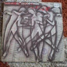 Discos de vinilo: LP. ESPECIAL DISCOTECA. DISCORAMA. AÑO 1977. GILLAN, FENWICK, NAUSEEF, VAN LEER, RUITER. Lote 160152882
