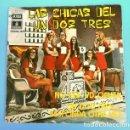 Discos de vinilo: LAS CHICAS DEL UN DOS TRES (SINGLE 1972) NO SEA USTED CICUTA - UN, DOS, TRES RESPONDA OTRA VEZ - TVE. Lote 160168798