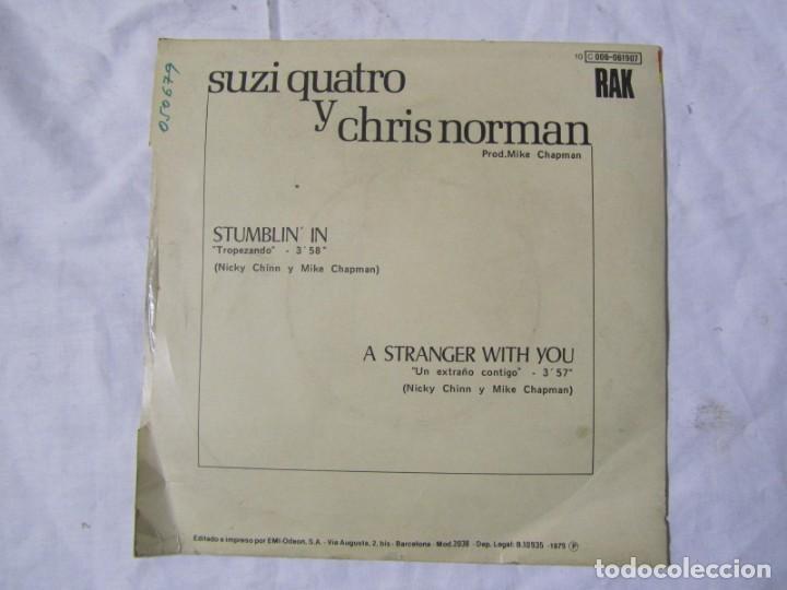 Discos de vinilo: 11 singles Discoteca Años 70. Ver títulos en fotos adicionales - Foto 6 - 160180478