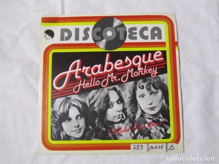 Discos de vinilo: 11 singles Discoteca Años 70. Ver títulos en fotos adicionales - Foto 11 - 160180478